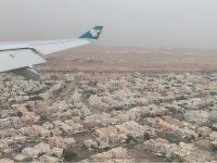 Cómo llegar del aeropuerto de Muscat al centro